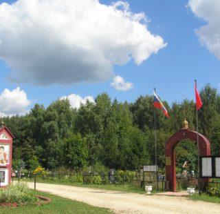 Ремонт телефонов и компьютеров в Ашукино