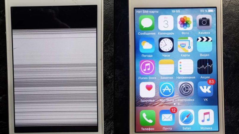 Замена дисплея на iphone 4s — как сделать красиво, чтобы всё работало