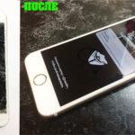 Заменили стекло на айфон 6 - результат ДО и ПОСЛЕ просто супер!