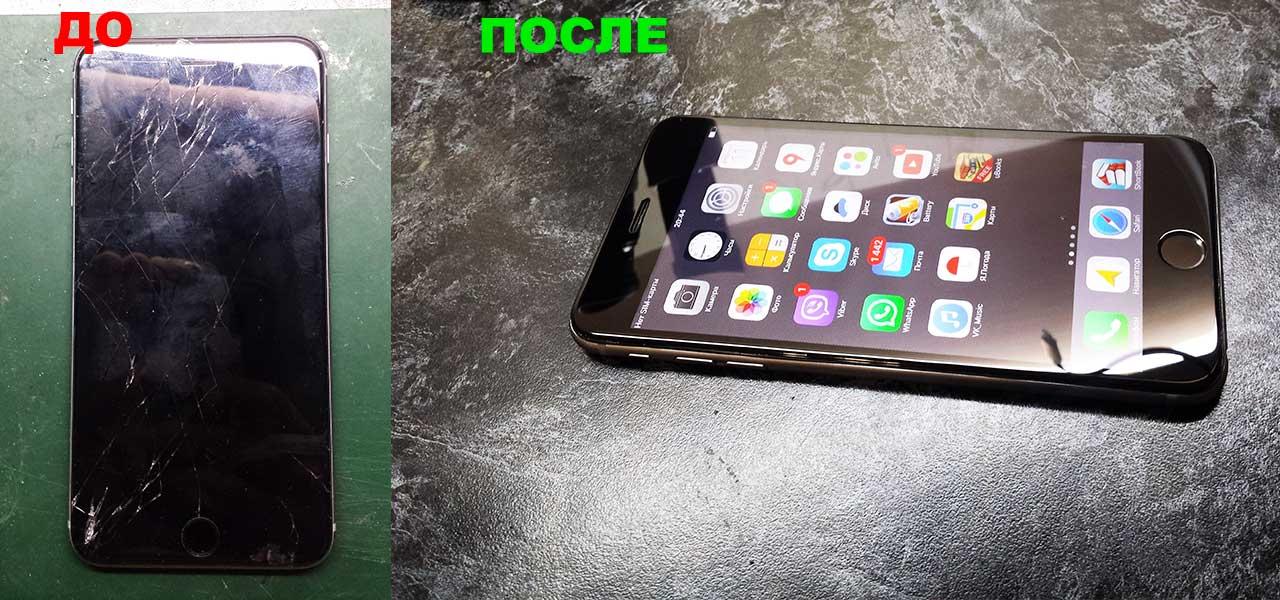 Ремонтируем телефоны в Сергиев Посаде - как пример представлен Apple iPhone модели 6 Plus