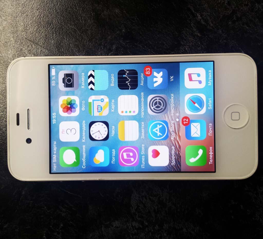Ура! - Мы заменили дисплей на iphone 4s и теперь он отлично работает!