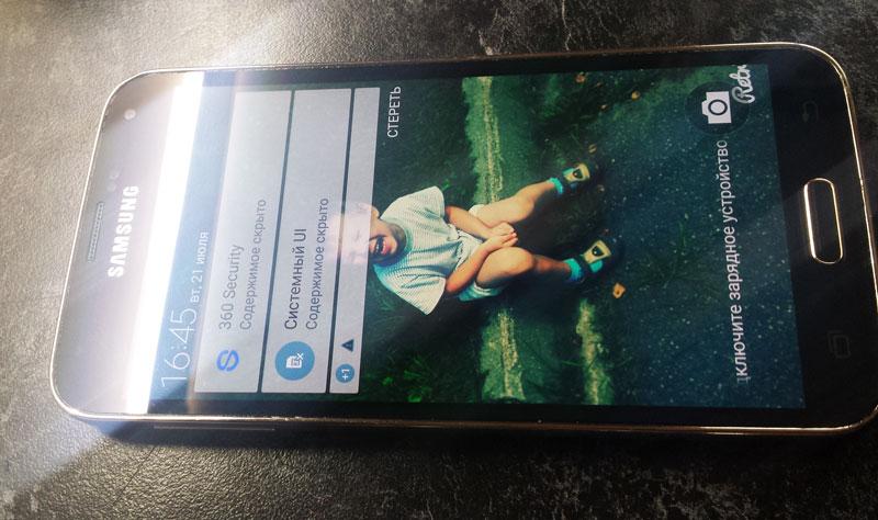 Успех! Мы заменили стекло на Samsung Galaxy s5 отдельно, оставив оригинальный дисплей и сенсор