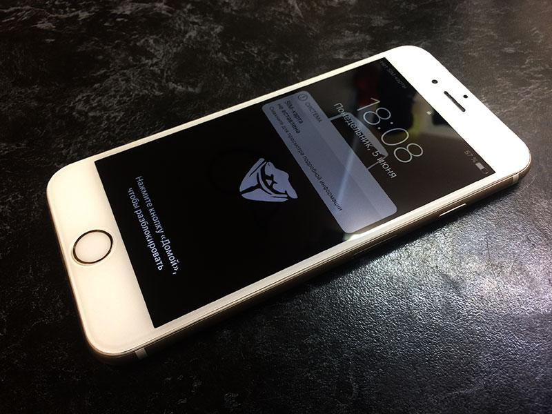 Мы заменили стекло на айфон 6 - результат супер и всё чикаго!